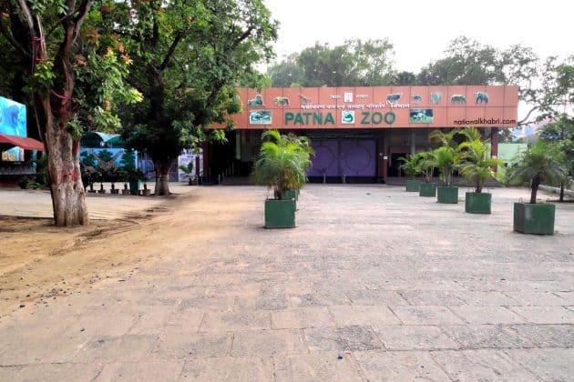 patna zoo in hindi
